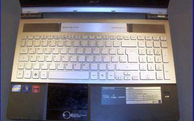 aspire-5950g-laptop-wird-heiss-und-geht-aus-ansicht-von-oben-2013.jpg
