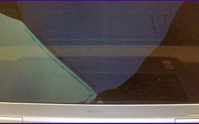 vaio-vgn-nr11-display-ist-gebrochen.jpg