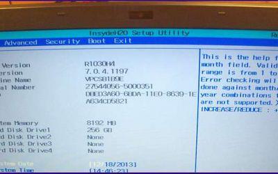 sony-vaio-vpcsb1-bildschirm-getauscht.jpg