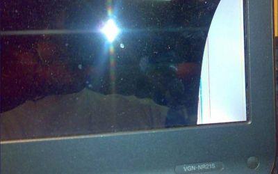 Sony_VAIO_Display-gebrochen.jpg